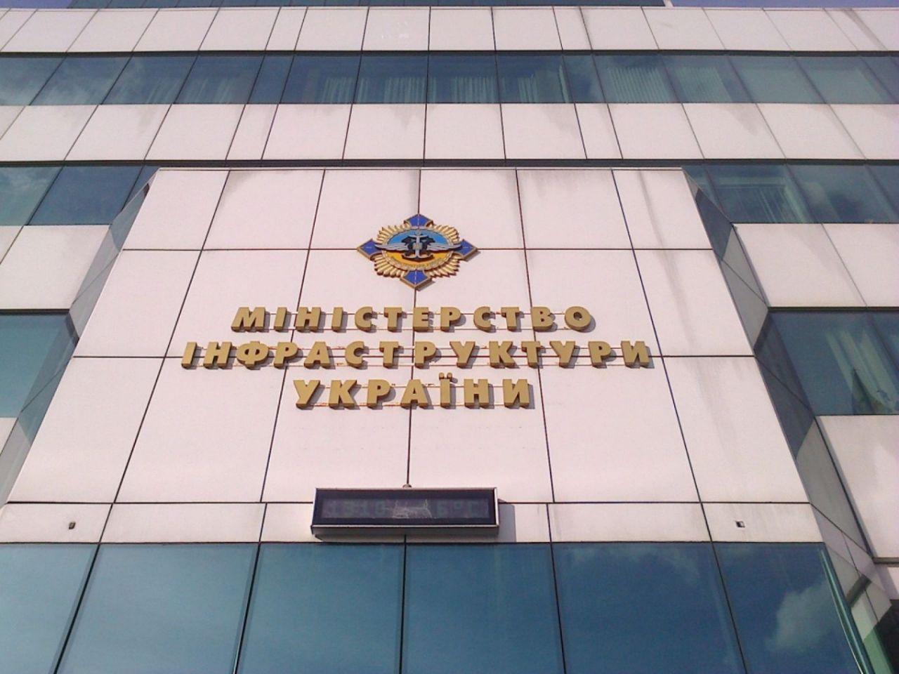 Міністерство інфраструктури України опублікувало проект змін до закону про транспорт